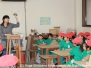 2019/2学期/10月 焼物教室(年長児)