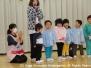 2019/3学期/2月 おたのしみ会